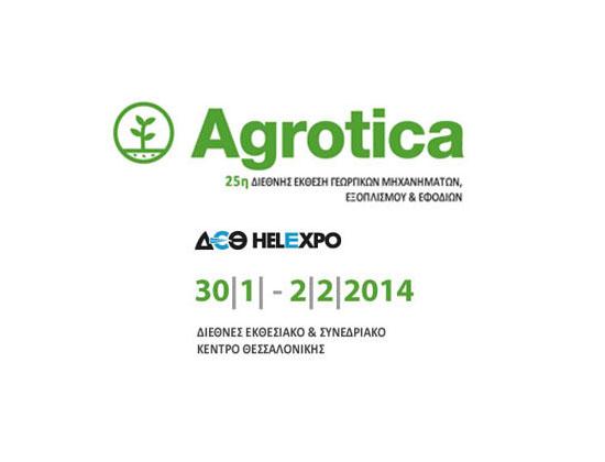 Αgrotica 2014