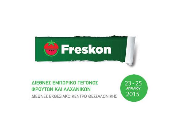 Freskon 2015